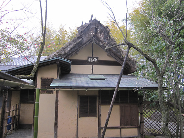松花堂庭園 - 茶室 梅隠