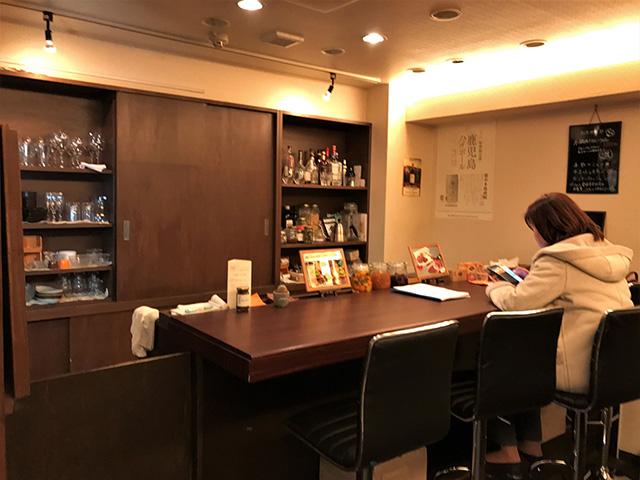 先斗町薬膳カレー - 店内
