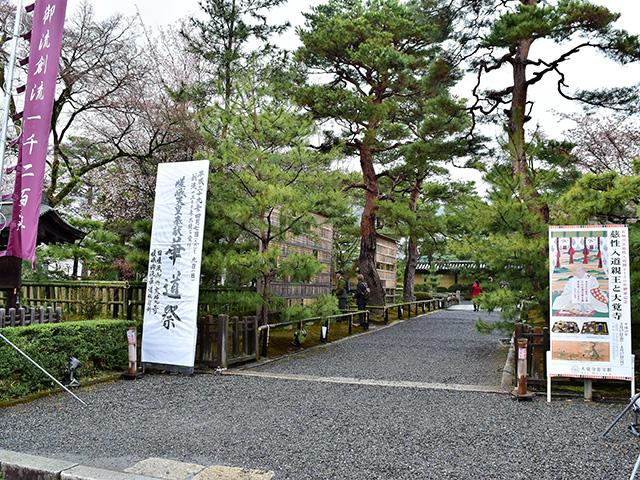 大覚寺入口