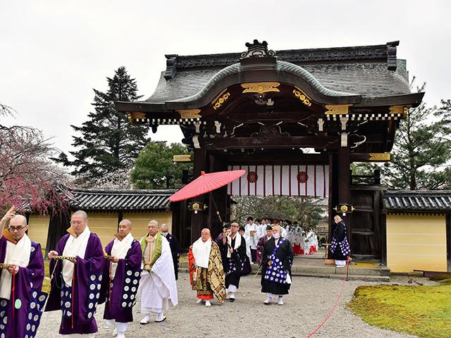 大覚寺の「華道祭」 - 御忌法会1
