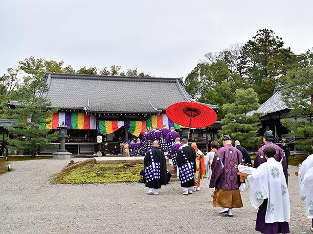 大覚寺の「華道祭」 - 御忌法会2