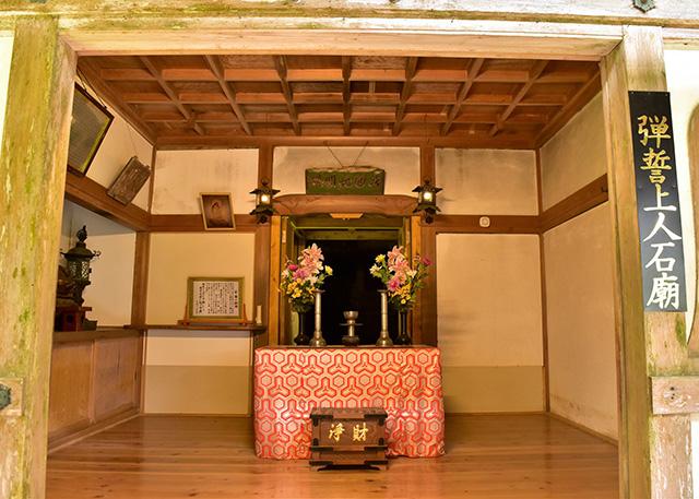 古知谷阿弥陀寺 - 石廟