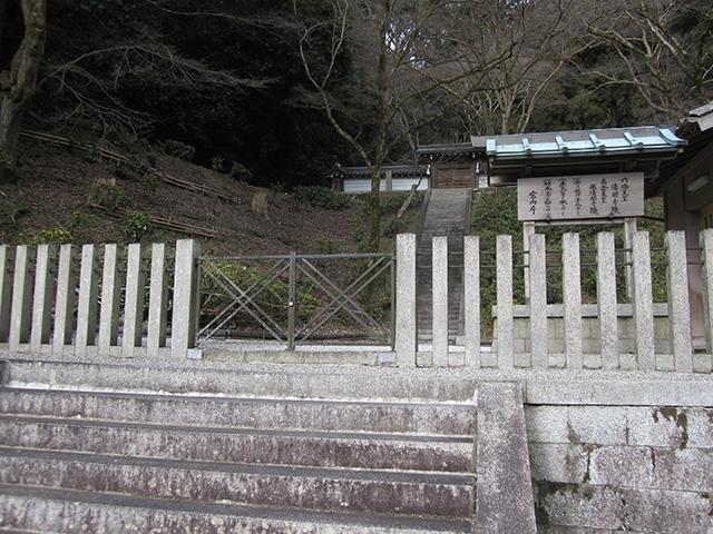 清閑寺 - 天皇陵