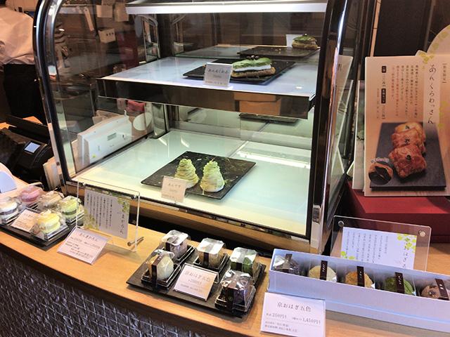 京都祇園あのん - ショーケース