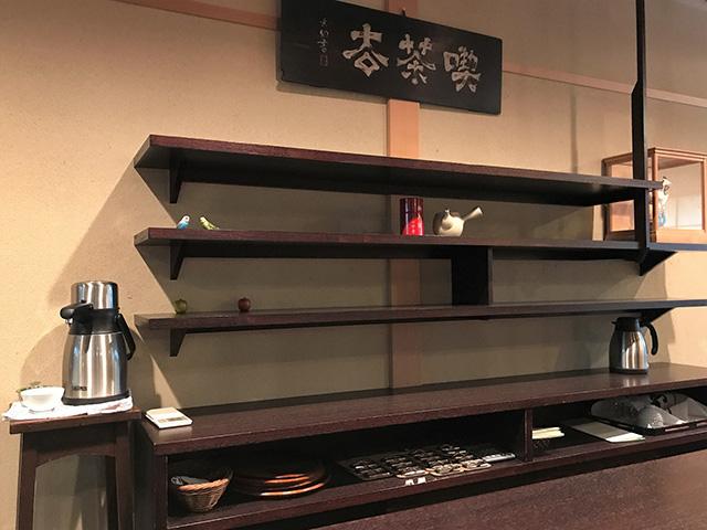 一保堂 - 喫茶室