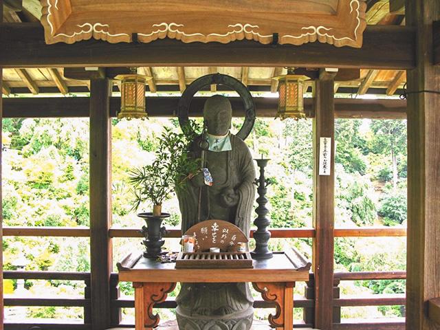 善峯寺 - 幸福地蔵