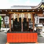三嶋神社祈願所