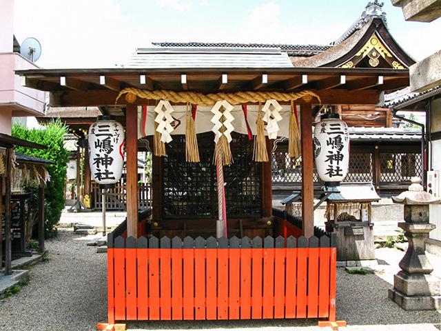 三嶋神社 - 祈願所