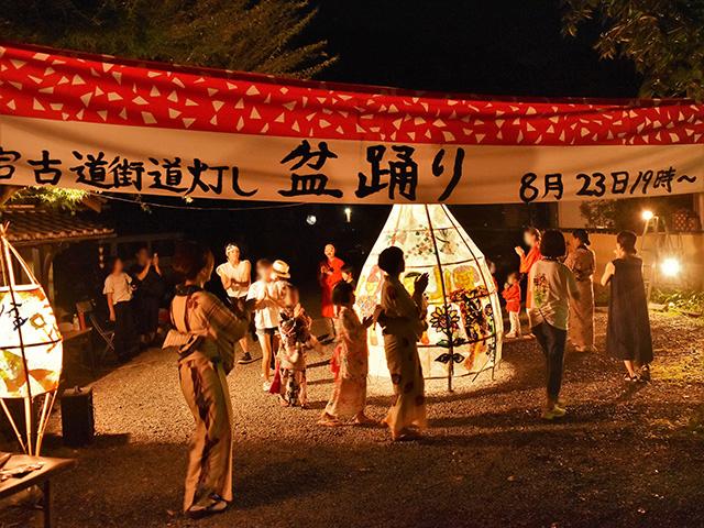 千灯供養(あだし野念仏寺)- 盆踊り