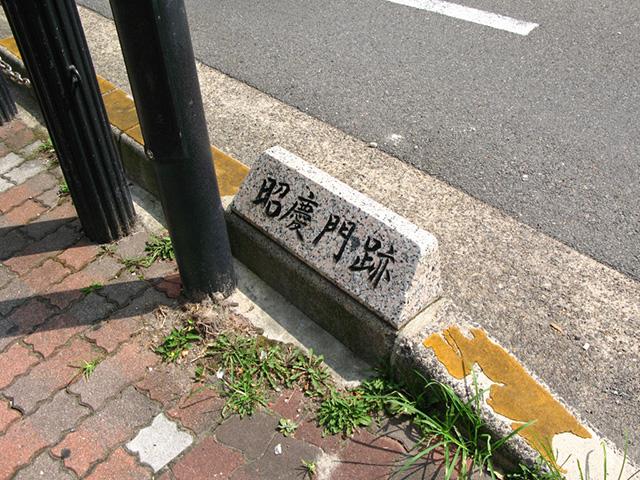 平安京の内裏跡を歩く5