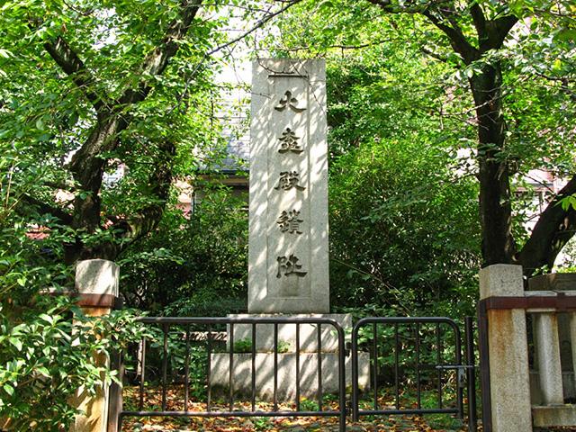 平安京の内裏跡を歩く6