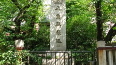 平安京の内裏跡を歩くEC