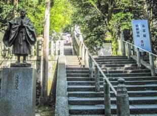 東山 縁結びの寺社巡りEC