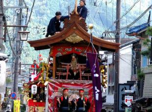 亀岡祭EC