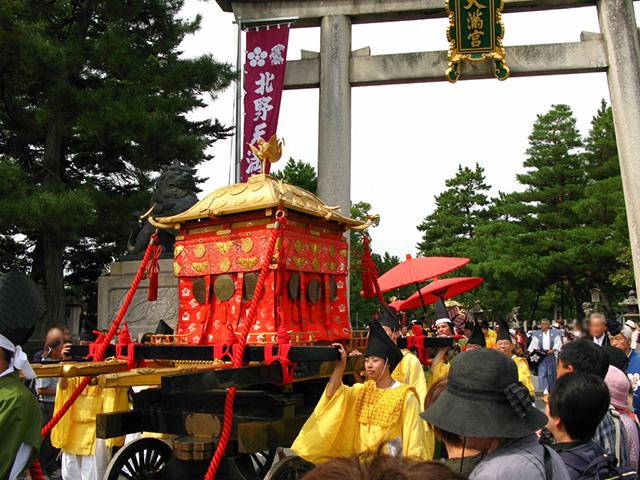 ずいき祭(北野天満宮)1