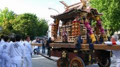 ずいき祭(北野天満宮)EC