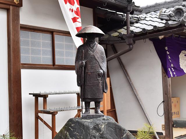 了徳寺 - 銅像