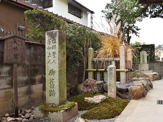 了徳寺 - すすき塚