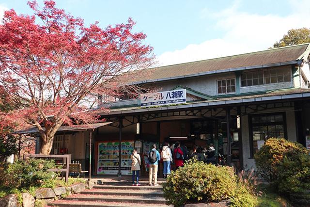 夏目漱石 - ケーブル八瀬駅