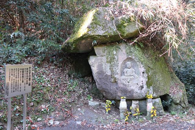 当尾の里 - 唐臼(からす)の壺