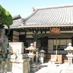 高山寺(西院)