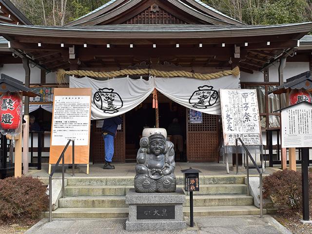 妙円寺(松ヶ崎大黒天)- 大黒堂