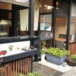 月ヶ瀬(堺町店)
