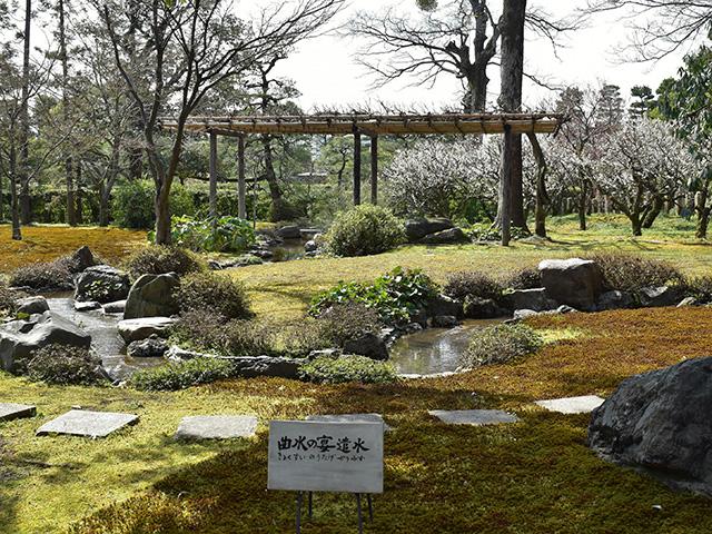 城南宮 - 平安の庭