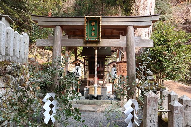 由岐神社 - 岩上社