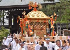 御霊祭(御霊神社)EC