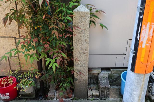 黒田如水邸宅跡