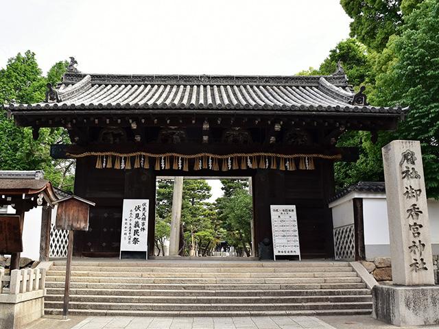 京都一周トレイル(東山コース)- 御香宮神社1