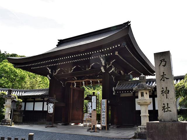 京都一周トレイル(東山コース)- 乃木神社1