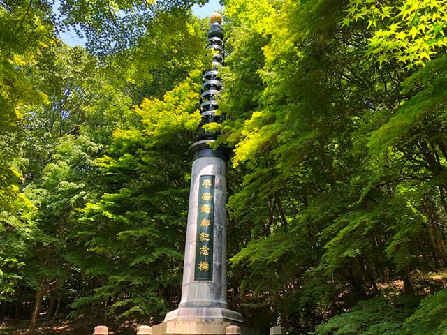 叡山電車 - もみじの小径2