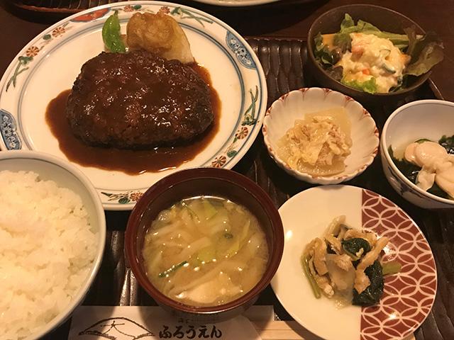 ふろうえん - 定食1