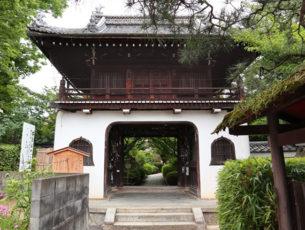 元慶寺EC