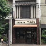 コーヒーハウス マキ