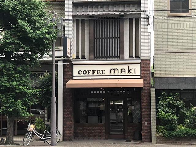 コーヒーハウス マキ1
