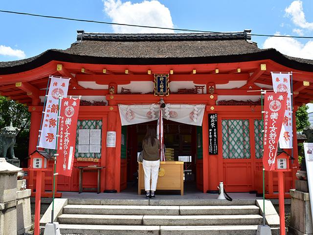 折上稲荷神社1
