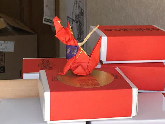 折上稲荷祭(折上稲荷神社)- 稲荷祭おきつね