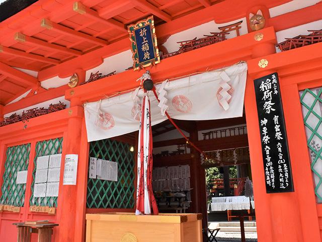 折上稲荷神社2