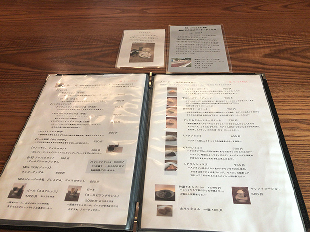 喫茶葦島 - メニュー