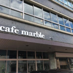 cafe marble(カフェ・マーブル)智恵光院店