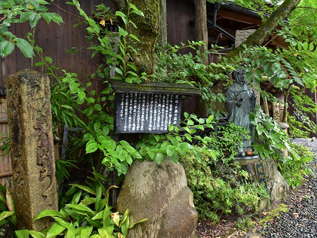 庭園1(穂野出)