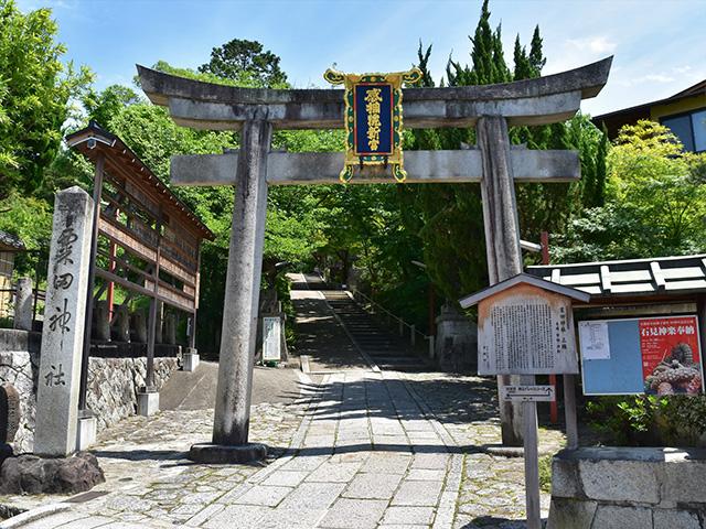 粟田神社(京都一周トレイル)