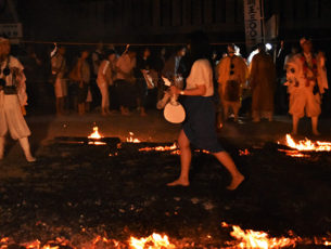 狸谷山不動院の「火渡り祭」EC