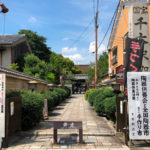 陶器供養会と全国陶器市(千本釈迦堂)