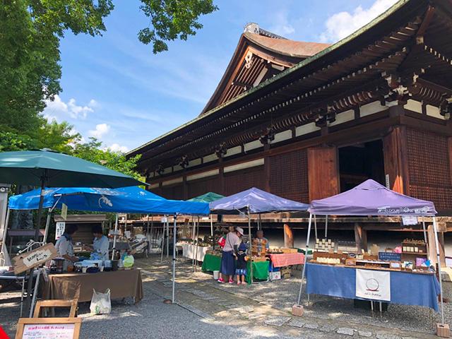 千本釈迦堂の陶器市4
