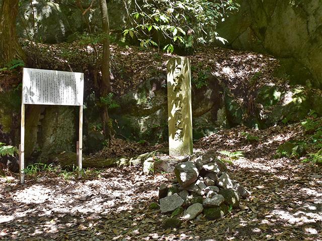 白幽子旧跡(京都一周トレイル)