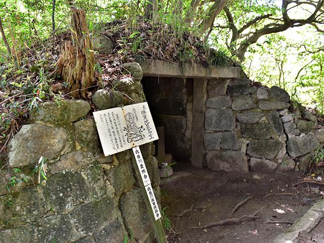 石室(京都一周トレイル)